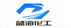 浙江海蓝化工集团有限公司