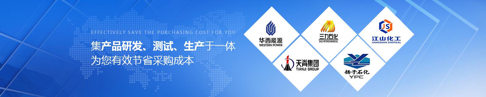 国泰机械集产品研发、测试、生产于伊体,为您有效节省采购成本